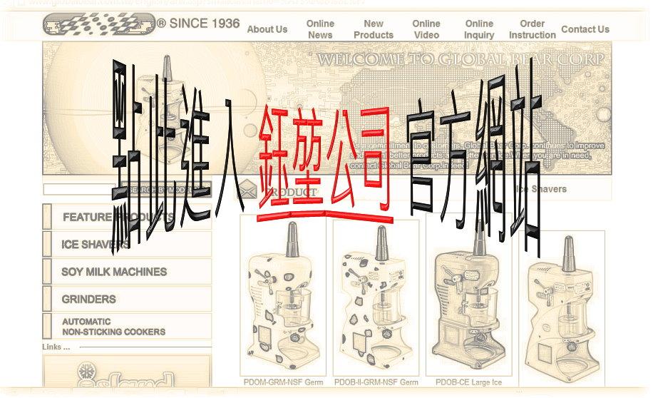 GBC-page-中